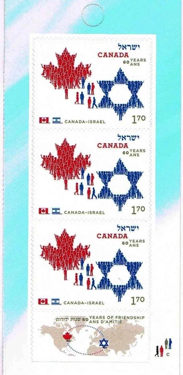 canada israel stampjpeg